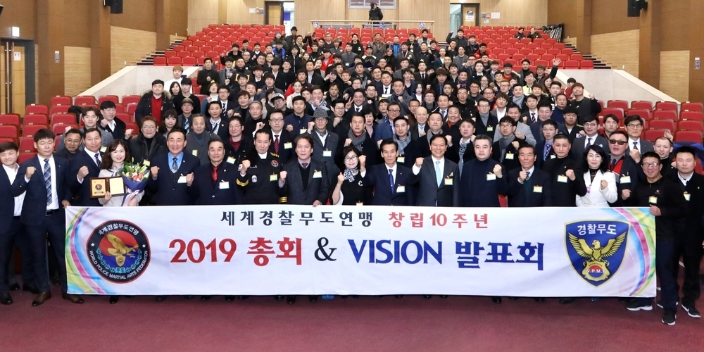 2019 General Meeting & VISION Conference(2018.12.29)